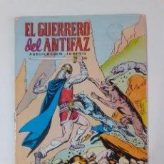 Tebeos: EL GUERRERO DEL ANTIFAZ. N° 333. 1978. EDICIONES VALENCIANA. PEDIDO MÍNIMO 5 EUROS. Lote 278510963
