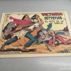 Tebeos: EL HIJO DE LA JUNGLA Nº 78 / VALENCIANA ORIGINAL. Lote 278882988