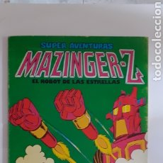 Tebeos: SÚPER AVENTURAS MAZINGER-Z, EL ROBOT DE LAS ESTRELLAS, TOMO 1. Lote 286286998