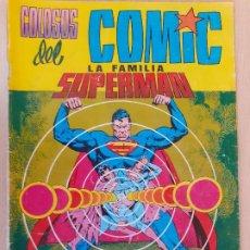 Tebeos: LA FAMILIA SUPERMAN Nº 1. COLOSOS DEL COMIC VALENCIANA 1984.. Lote 286721038