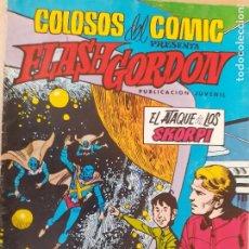 Tebeos: FLASH GORDON Nº 14. COLOSOS DEL COMIC VALENCIANA 1980. BUEN ESTADO. Lote 286721253