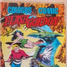Tebeos: FLASH GORDON Nº 1. COLOSOS DEL COMIC VALENCIANA 1979.. Lote 286721618