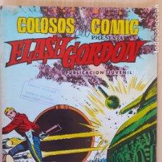Tebeos: FLASH GORDON Nº 24. COLOSOS DEL COMIC VALENCIANA 1980. Lote 286722858
