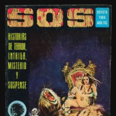 Tebeos: SOS (1ª ÉPOCA) - VALENCIANA / NÚMERO 12. Lote 287105073