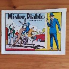 Tebeos: COMICS. ROBERTO ALCÁZAR Y PEDRIN Nº76. Lote 287684593