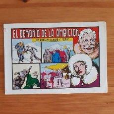 Tebeos: COMICS. ROBERTO ALCÁZAR Y PEDRIN Nº120. Lote 287684973