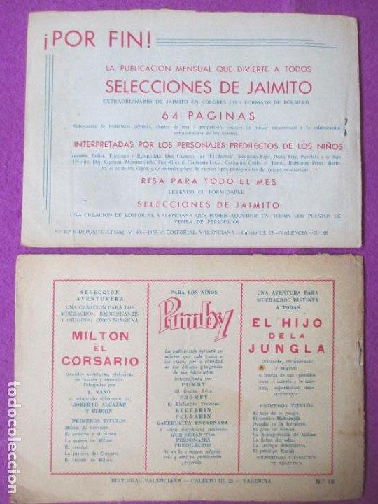 Tebeos: LOTE 9 TEBEOS EL HIJO DE LA JUNGLA ED. VALENCIANA 1958 VER FOTOS ADICIONALES - Foto 7 - 287731993
