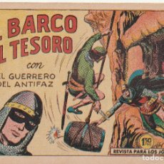 Tebeos: EL GUERRERO DEL ANTIFAZ. ORIGINAL. Nº 379. 1.50 PESETAS. Lote 287850553