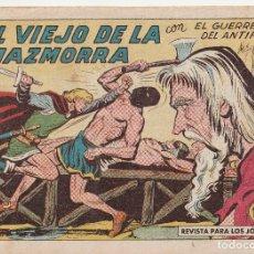 Tebeos: EL GUERRERO DEL ANTIFAZ. ORIGINAL. Nº 385. 1.50 PESETAS. Lote 287851348