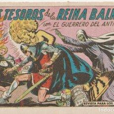 Tebeos: EL GUERRERO DEL ANTIFAZ. ORIGINAL. Nº 408. 1.50 PESETAS. Lote 287852148