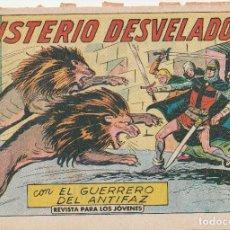 Tebeos: EL GUERRERO DEL ANTIFAZ. ORIGINAL. Nº 409. 1.50 PESETAS. Lote 287852233
