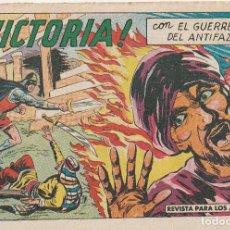 Tebeos: EL GUERRERO DEL ANTIFAZ. ORIGINAL. Nº 410. 1.50 PESETAS. Lote 287852493