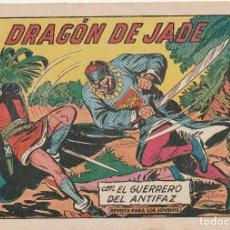 Tebeos: EL GUERRERO DEL ANTIFAZ. ORIGINAL. Nº 411. 1.50 PESETAS. Lote 287852573