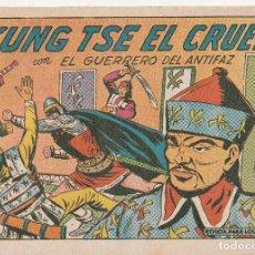 Tebeos: EL GUERRERO DEL ANTIFAZ. ORIGINAL. Nº 412. 1.50 PESETAS. Lote 287852803