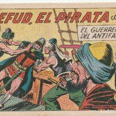 Tebeos: EL GUERRERO DEL ANTIFAZ. ORIGINAL. Nº 414. 1.50 PESETAS. Lote 287852948