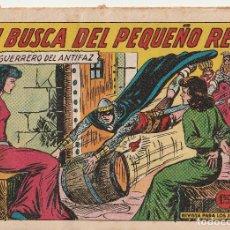 Tebeos: EL GUERRERO DEL ANTIFAZ. ORIGINAL. Nº 420 . 1.50 PESETAS. Lote 287853488