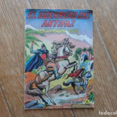 Tebeos: EL GUERRERO DEL ANTIFAZ ALMANAQUE 1966 EDITORIAL VALENCIANA ORIGINAL. Lote 288364518