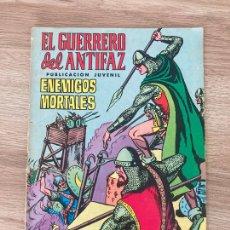 Tebeos: EL GUERRERO DEL ANTIFAZ Nº 6. EDITORIAL 1973. Lote 288366003