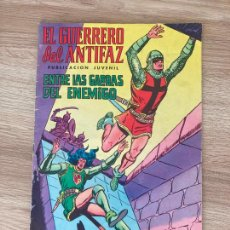 Tebeos: EL GUERRERO DEL ANTIFAZ Nº 7. EDITORIAL 1973. Lote 288366068