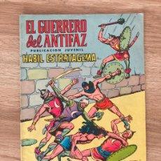 Tebeos: EL GUERRERO DEL ANTIFAZ Nº 8. EDITORIAL 1973. Lote 288366173