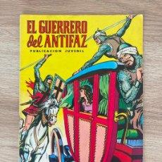 Tebeos: EL GUERRERO DEL ANTIFAZ Nº 11. EDITORIAL 1973. Lote 288366258