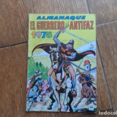 Tebeos: EL GUERRERO DEL ANTIFAZ ALMANAQUE PARA 1975 EDITA VALENCIANA. Lote 288568643