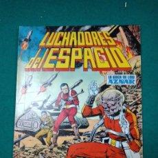 Tebeos: LUCHADORES DEL ESPACIO Nº 16. LA SAGA DE LOS AZNAR -SALIDA HACIA LA TIERRA. ED VALENCIANA 1978. Lote 288675028