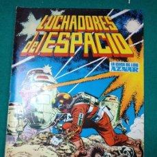 Tebeos: LUCHADORES DEL ESPACIO Nº 18. LA SAGA DE LOS AZNAR. CONTRA EL IMPERIO DE NAHUM. ED VALENCIANA 1978. Lote 288675308