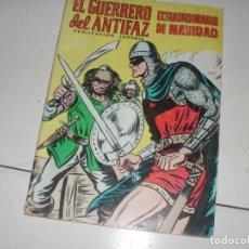 Tebeos: EL GUERRERO DEL ANTIFAZ EXTRAORDINARIO DE NAVIDAD 1976.EDITORIAL VALENCIANA.. Lote 289210378