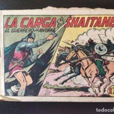 Tebeos: TEBEO-EL GUERRERO DEL ANTIFAZ-LA CARGA DE LOS SHAITANES. Lote 289287183