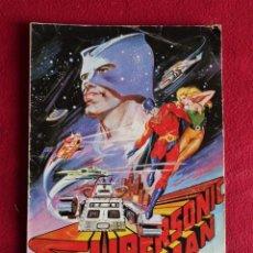 Tebeos: SUPERSONIC MAN Nº 1 - VALENCIANA / ÁLBUM ADAPTACIÓN FILM 1ª EDICIÓN. Lote 289404553