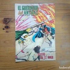 Tebeos: EL GUERRERO DEL ANTIFAZ - DUELO EN EL MAR. Lote 289394478