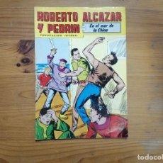 Tebeos: ROBERTO ALCAZAR Y PEDRIN - EN EN EL MAR DE LA CHINA. Lote 289394713
