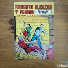 Tebeos: ROBERTO ALCAZAR Y PEDRIN - EL TESORO DE LOS INCAS. Lote 289394918