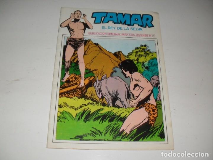 TAMAR 39.EDICIONES URSUS,AÑO 1973.REEDICION. (Tebeos y Comics - Valenciana - Otros)