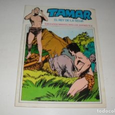 Tebeos: TAMAR 39.EDICIONES URSUS,AÑO 1973.REEDICION.. Lote 289796268