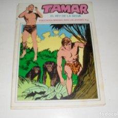 Tebeos: TAMAR 38.EDICIONES URSUS,AÑO 1973.REEDICION.. Lote 289805243