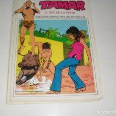 Tebeos: TAMAR 36.EDICIONES URSUS,AÑO 1973.REEDICION.. Lote 289805368