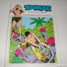 Tebeos: TAMAR 29.EDICIONES URSUS,AÑO 1973.REEDICION.. Lote 289805448