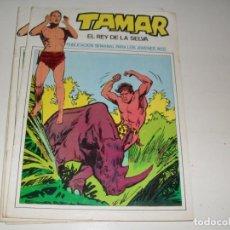 Tebeos: TAMAR 28.EDICIONES URSUS,AÑO 1973.REEDICION.. Lote 289805578