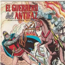 Tebeos: GUERRERO DEL ANTIFAZ COLOR. Nº 187. Lote 289865743