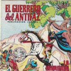 Tebeos: GUERRERO DEL ANTIFAZ COLOR. Nº 189. Lote 289866363