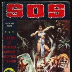 Tebeos: SOS (SEGUNDA ÉPOCA) - VALENCIANA / NÚMERO 31. Lote 290238943
