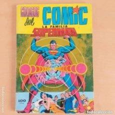 Tebeos: COLOSOS DEL COMIC LA FAMILIA SUPERMAN. RETAPADO. NUMS 1 2 Y 3. Lote 290742563