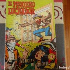 Tebeos: EL PEQUEÑO LUCHADOR, NOTICIAS DE MUERTE. Lote 291207973