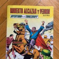 Tebeos: ROBERTO ALCÁZAR Y PEDRÍN EXTRA 18. Lote 292170268