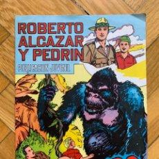 Tebeos: ROBERTO ALCÁZAR Y PEDRÍN EXTRA 82 - EXCELENTE ESTADO. Lote 292173293