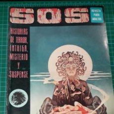 Tebeos: COMIC EDIVAL TERROR SOS 17 AÑO 1 MANUEL GAGO. Lote 294109383