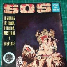 Tebeos: COMIC EDIVAL TERROR SOS 12 AÑO 1 JUAN BOIX MANUEL GAGO. Lote 294109518