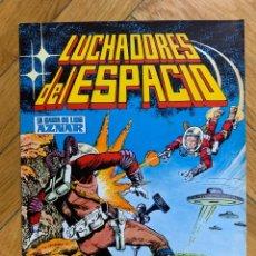 Tebeos: LUCHADORES DEL ESPACIO Nº 10: LA SAGA DE LOS AZNAR - DE KIOSKO - D8. Lote 295515403